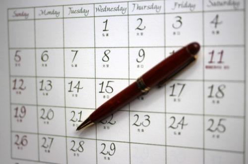 吉日・開運日カレンダー2021!縁起の良い日や凶日を徹底解説します