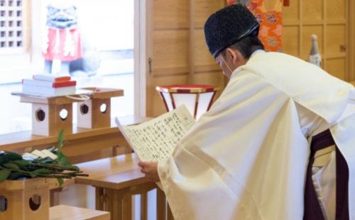 【方位除けにおすすめの神社一覧】祈祷の時に準備するものも紹介!