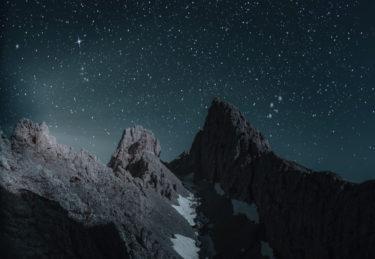 【四緑木星2020年11月の運勢・吉方位】分かりやすく解説します