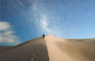 【九紫火星2021年】運勢・吉方位・開運法を分かりやすく解説
