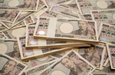 【金運アップで宝くじを買う日&方角】2021年の吉日・開運カレンダー
